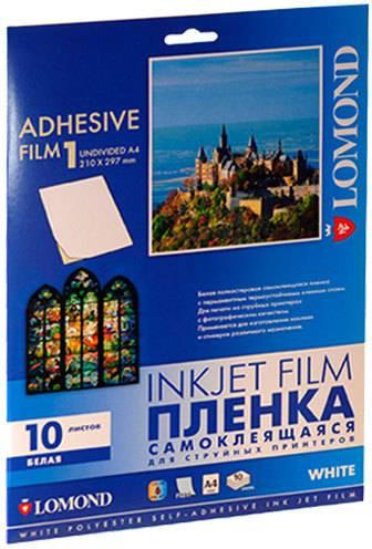Пленка LOMOND для стр.печати,  cамоклеящаяся белая, непрозрачная  А4 10л - картинка товара