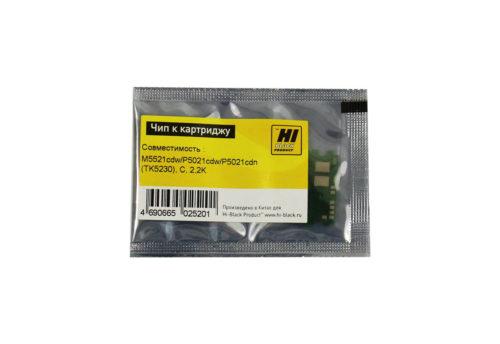 Чип Hi-Black к картриджу Kyocera ECOSYS M5521cdw/P5021cdw/P5021cdn (TK-5230), C, 2,2K - картинка товара
