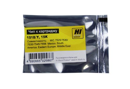 Чип Hi-Black к картриджу Xerox WC 7525/7530/7535/7545/7556 (006R01518),Y, 15K - картинка товара