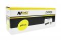 Картридж Hi-Black (HB-CF412X) для HP CLJ M452DW/DN/NW/M477FDW/477DN/477FNW, Y, 5K - картинка товара