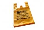 Пакет-майка Hi-Black, ПНД, цвет-желтый, 380x600 мм (в упаковке 100 шт.) - картинка товара